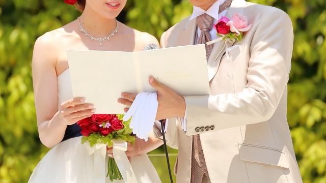 幸せな結婚をイメージすることが婚活の第一歩です ①