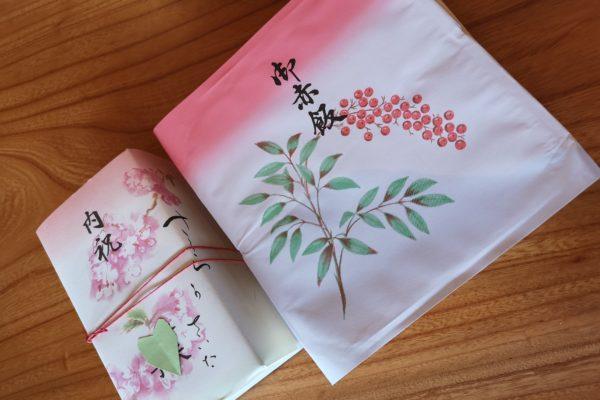桜 開花宣言