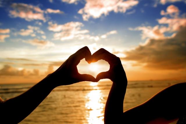 愛すること